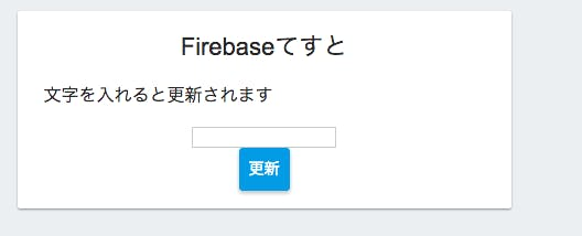 Welcome to Firebase Hosting 2016-06-27 16-35-11.png