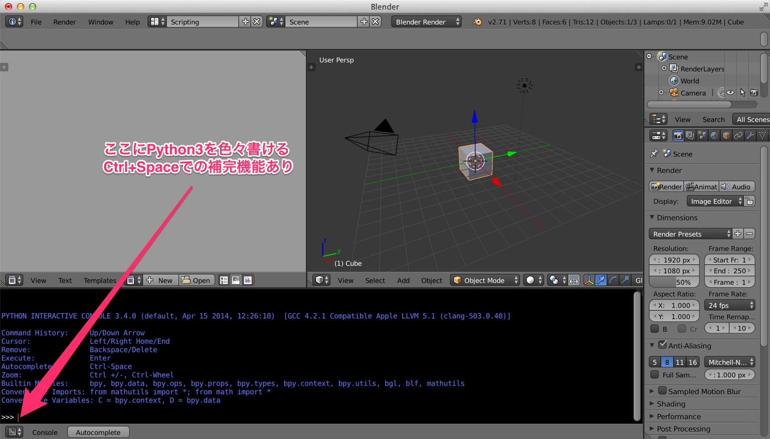BlenderScriptMode.png