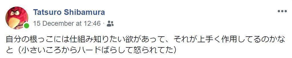 Shibayan.JPG