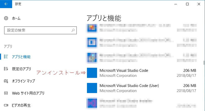 vscode_repeated_installation.png