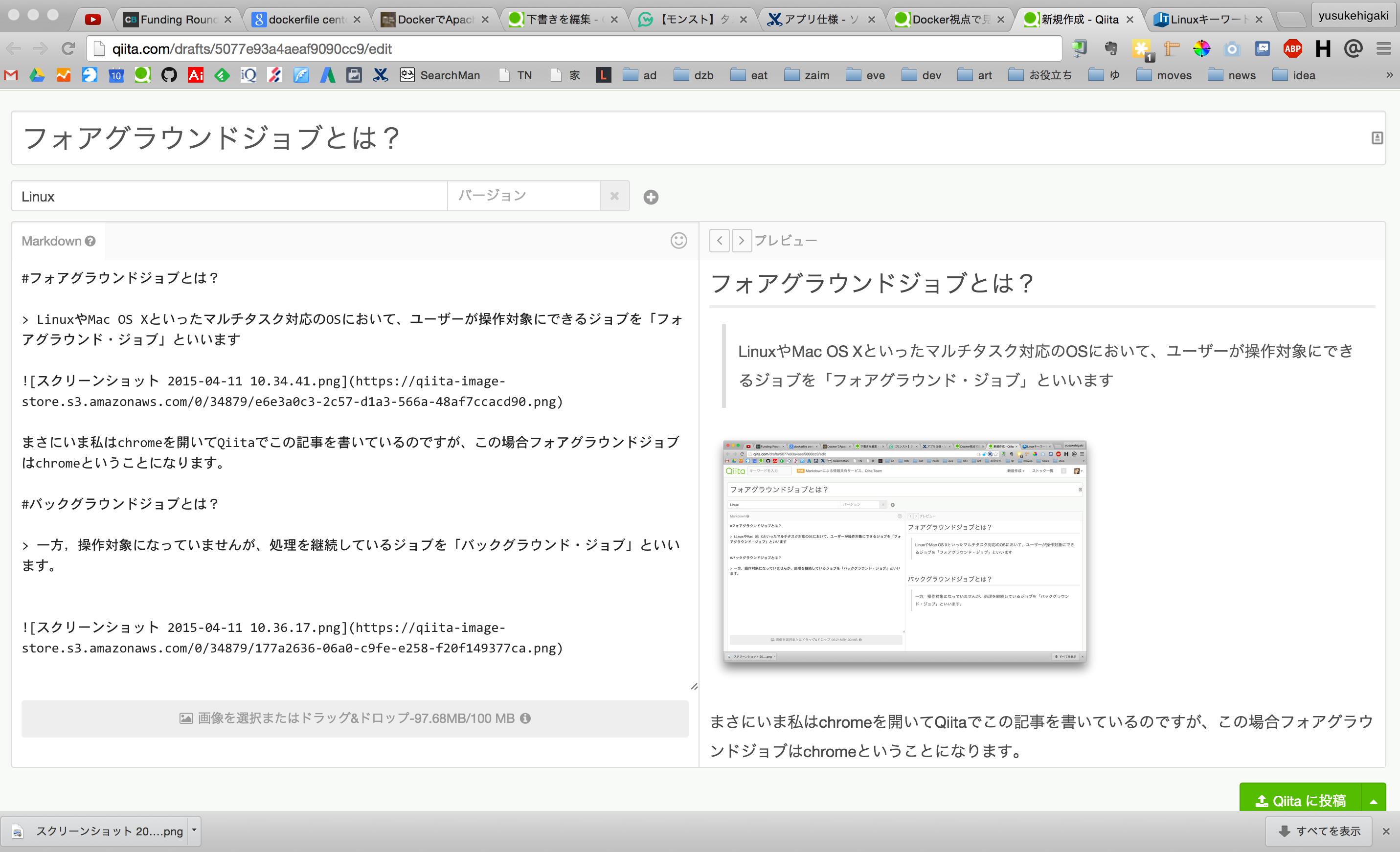スクリーンショット 2015-04-11 10.36.46.png