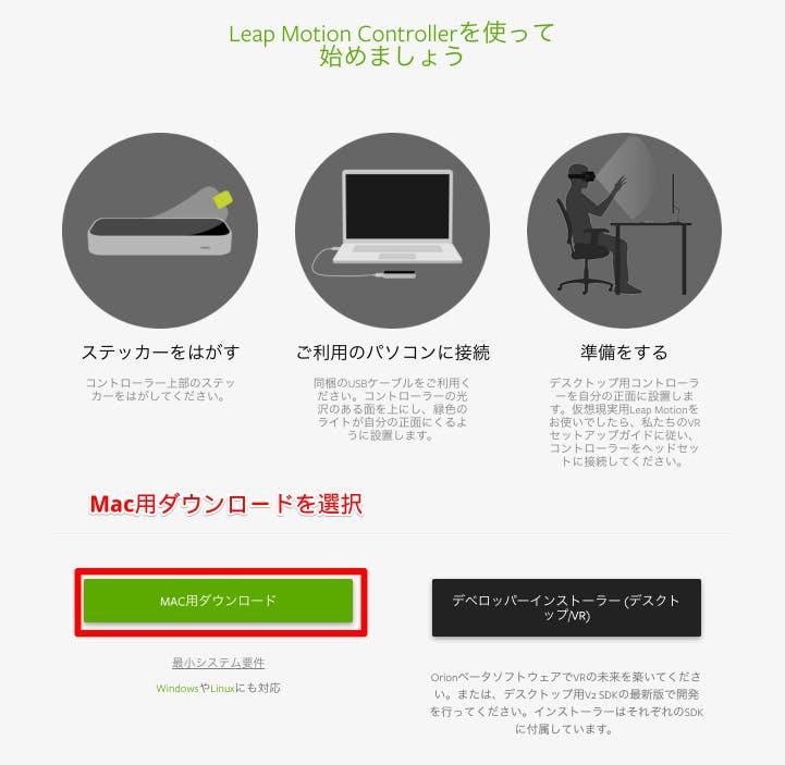 Leap Motion | Setup Your Leap Motion Controller 2016-05-23 22-59-42.png
