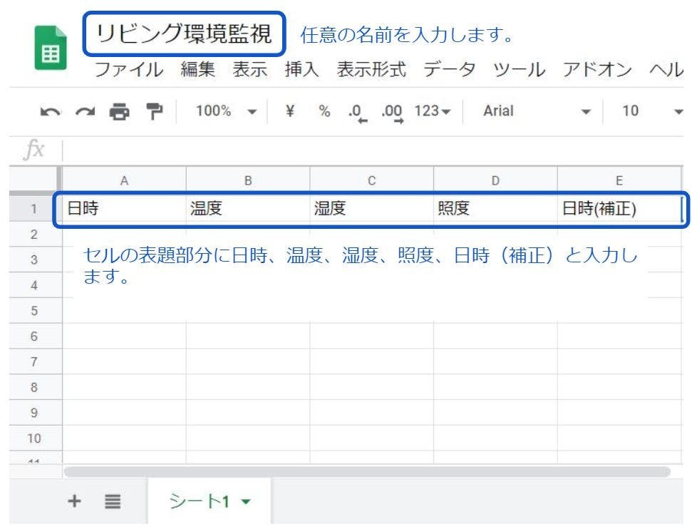 kankyoukanshiimg32.JPG