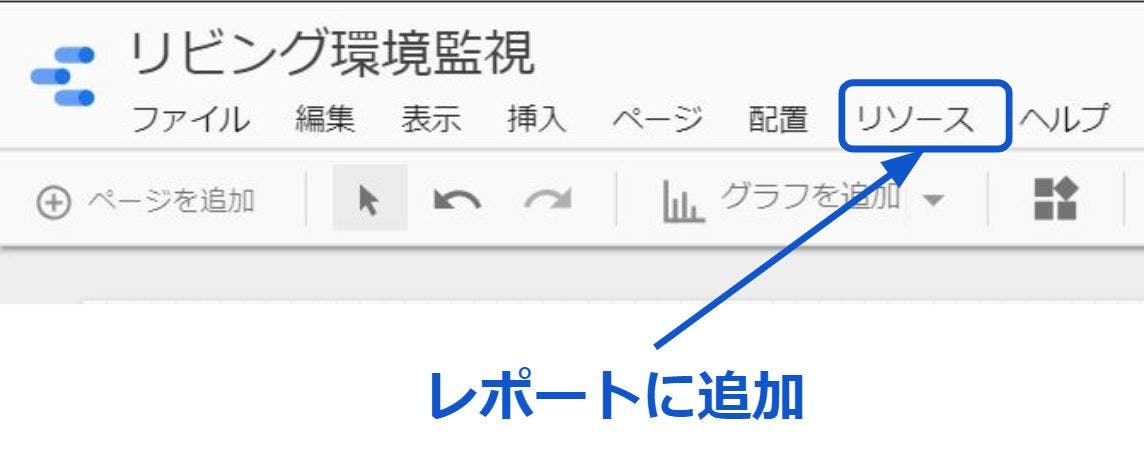 kankyoukanshiimg81.JPG