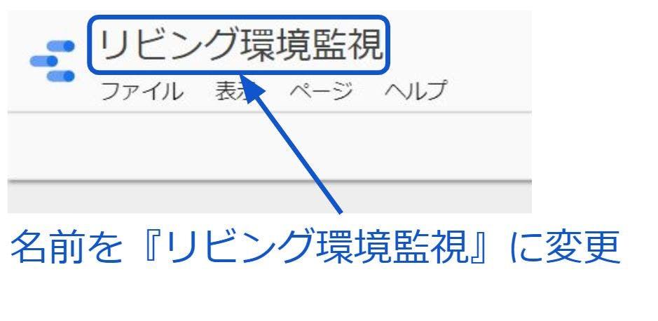 kankyoukanshiimg73.JPG