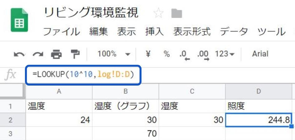kankyoukanshiimg70.JPG
