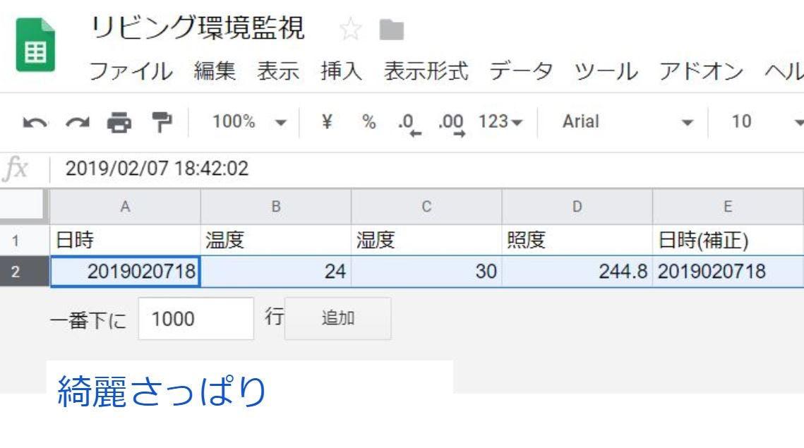 kankyoukanshiimg57.JPG