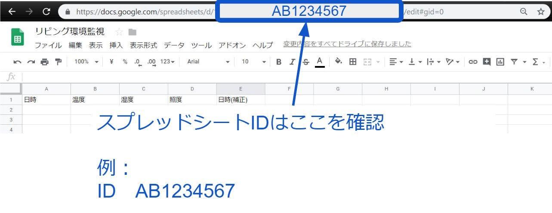 kankyoukanshiimg41.JPG