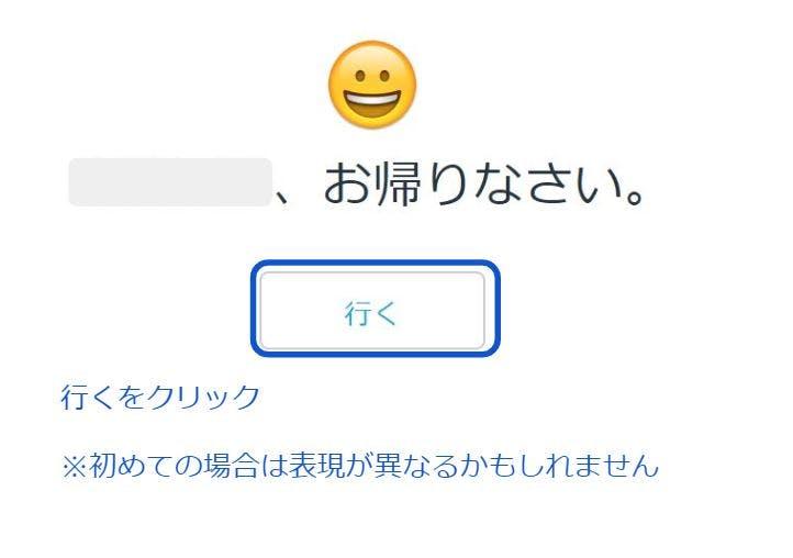 kankyoukanshiimg23.JPG