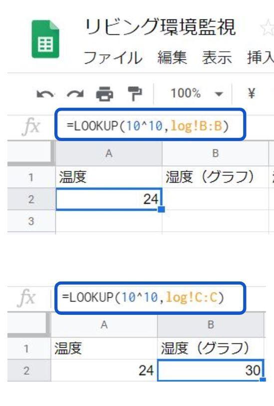 kankyoukanshiimg67.JPG