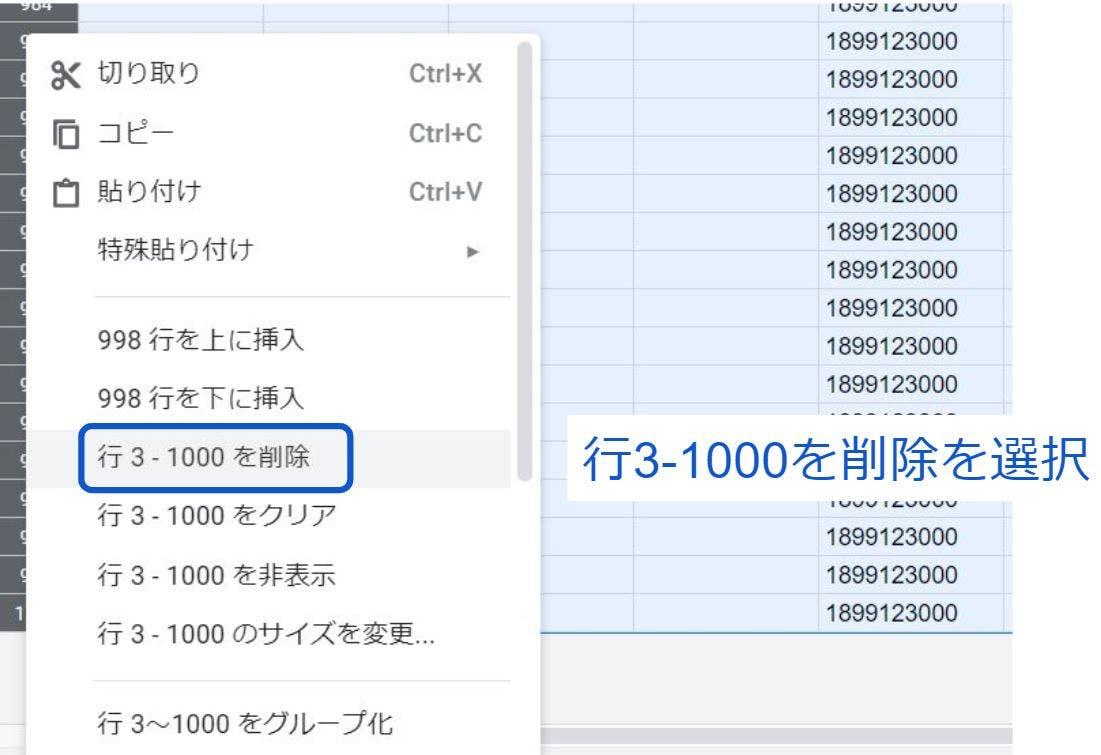 kankyoukanshiimg56.JPG