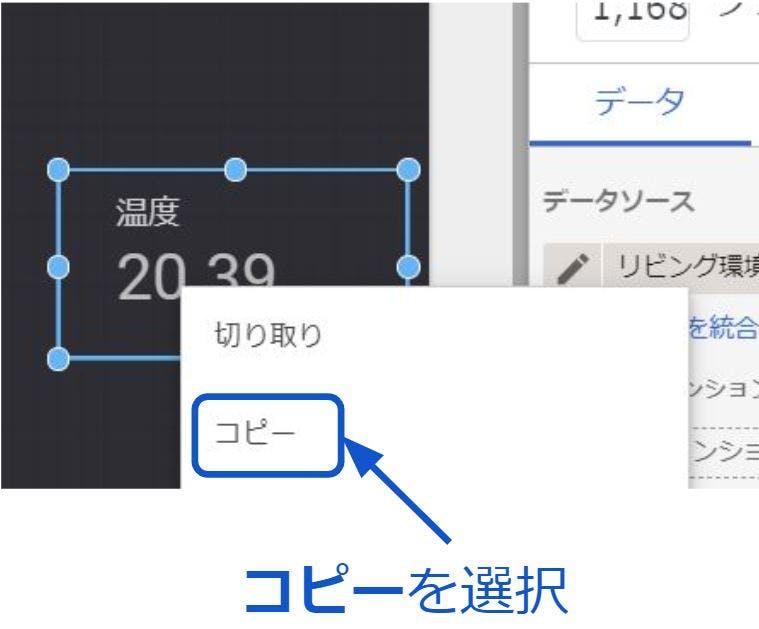 kankyoukanshiimg118.JPG