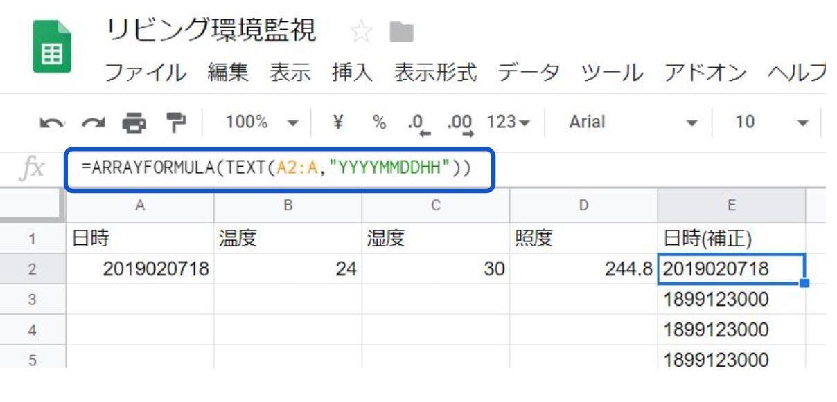 kankyoukanshiimg53.JPG