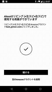 Screenshot_20190310-235726.jpg