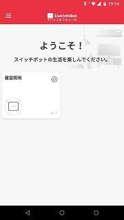 Screenshot_20190323-191456.jpg