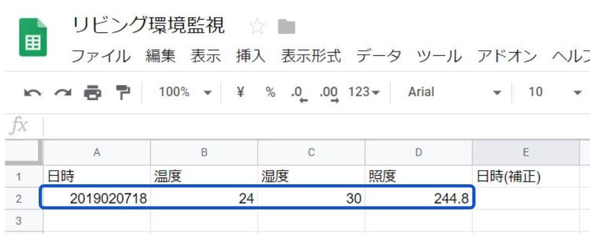 kankyoukanshiimg49.JPG