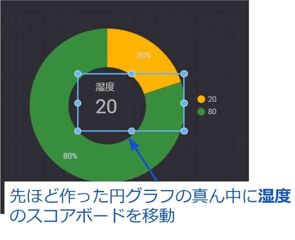 kankyoukanshiimg122.JPG