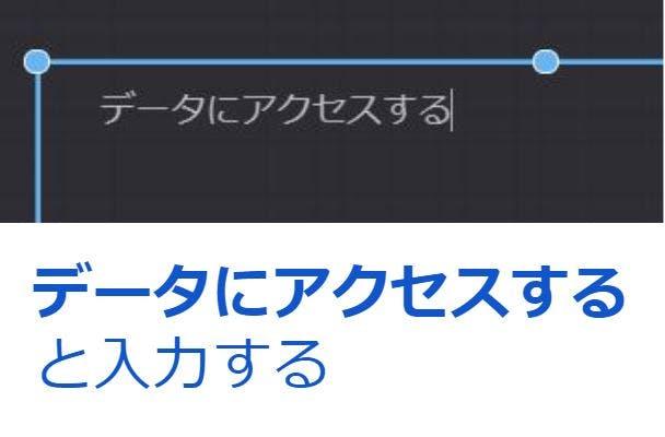 kankyoukanshiimg128.JPG