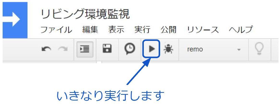 kankyoukanshiimg42.JPG