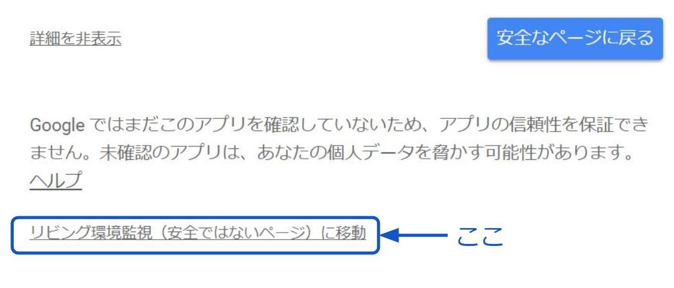 kankyoukanshiimg47.JPG