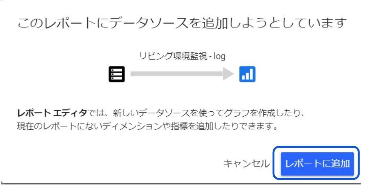 kankyoukanshiimg80.JPG