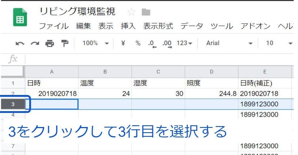 kankyoukanshiimg54.JPG
