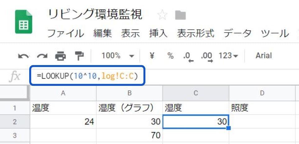 kankyoukanshiimg69.JPG