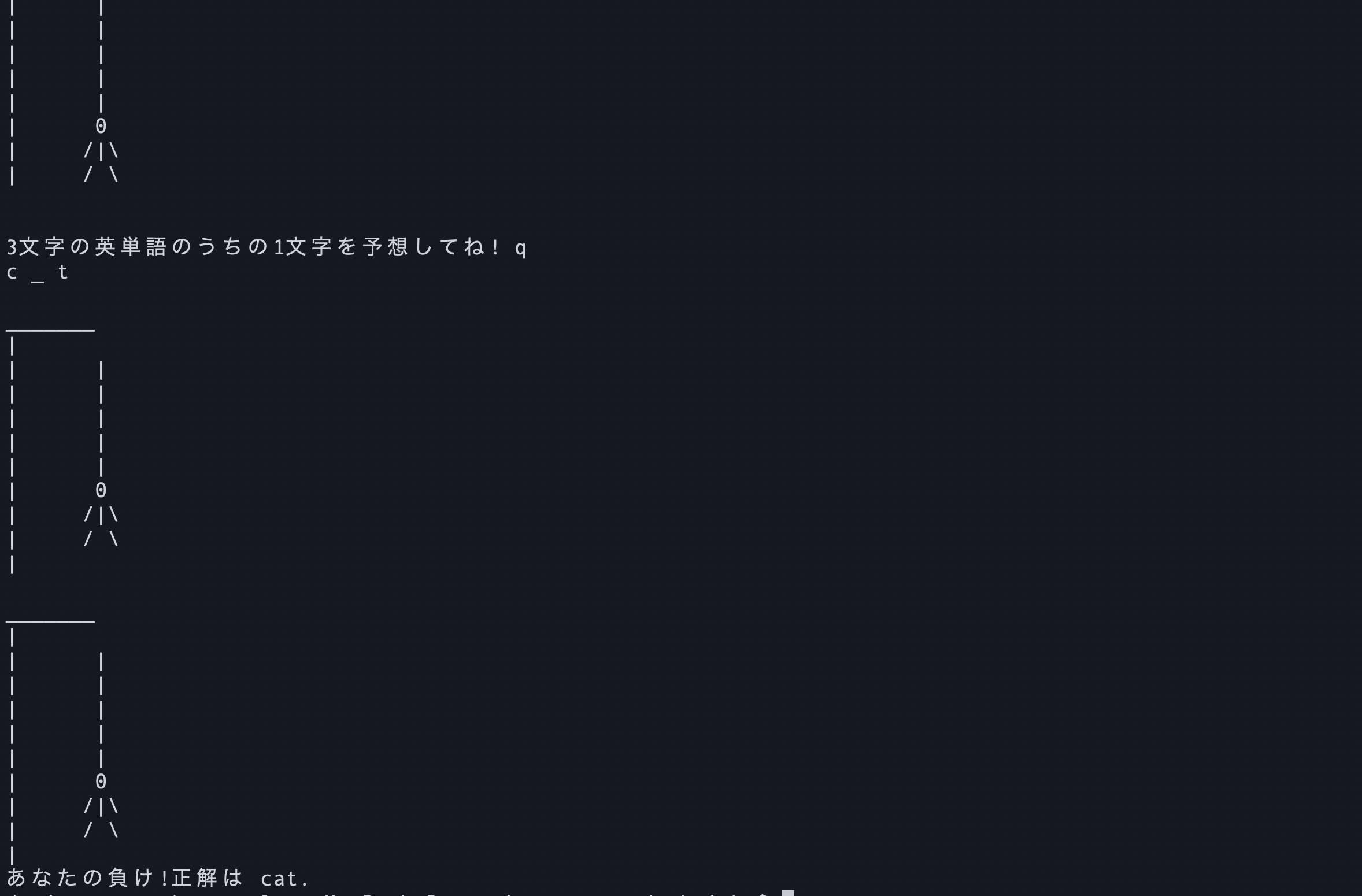スクリーンショット 2019-04-06 18.01.16.png