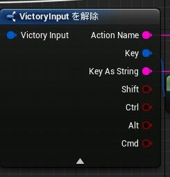 RamaVP_VictoryInput_Node.jpg