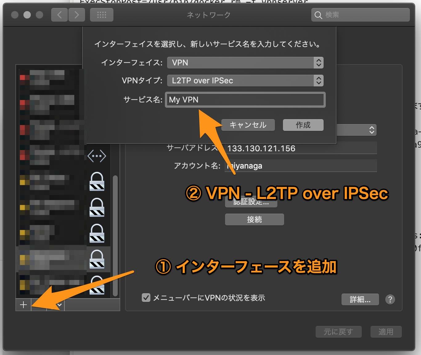 ネットワーク_と_「最速3分でスタート_ConoHaで高速VPNサーバー構築_月額630円」を編集_-_Qiita_と_コンテナの自動起動_—_Docker-docs-ja_1_12_RC2_ドキュメント.png