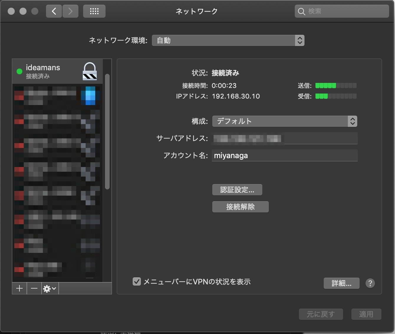 ネットワーク_と_「最速3分でスタート_ConoHaで高速VPNサーバー構築_月額630円」を編集_-_Qiita.png
