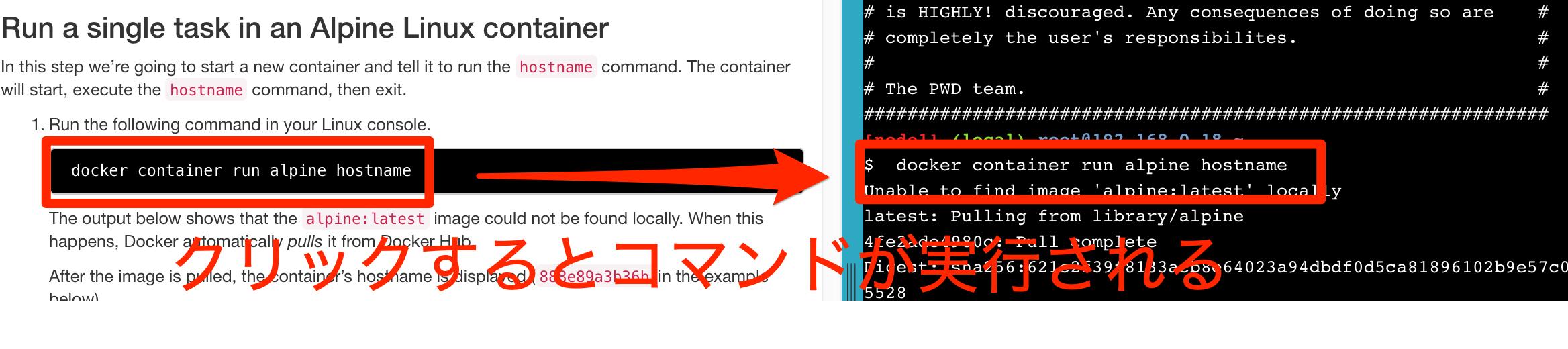 Docker_for_Beginners_-_Linux.png