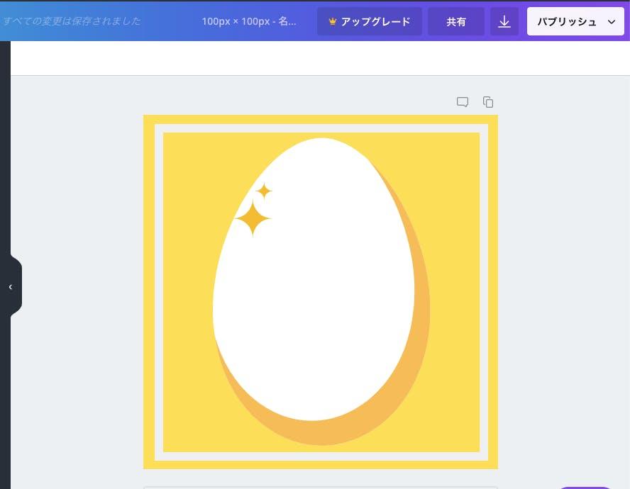 スクリーンショット 2019-04-02 22.49.29.png