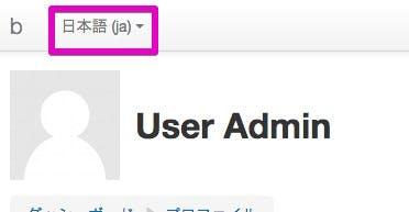 User Admin: パブリックプロファイル 2015-09-17 16-40-57.jpg