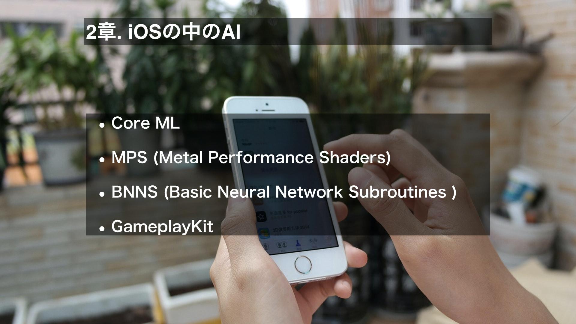 iOSDC2017.019.jpeg