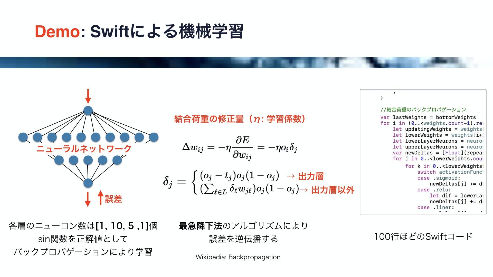 iOSDC2017.017.jpeg