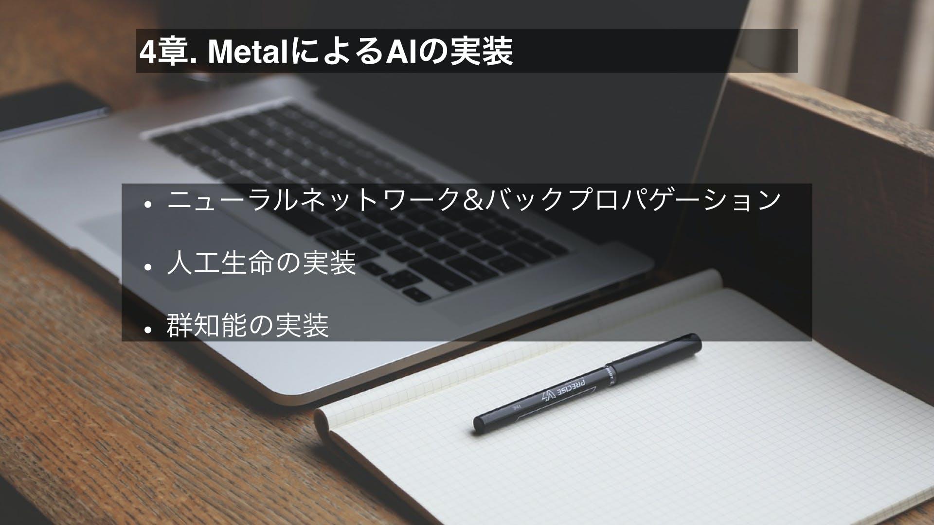 iOSDC2017.036.jpeg