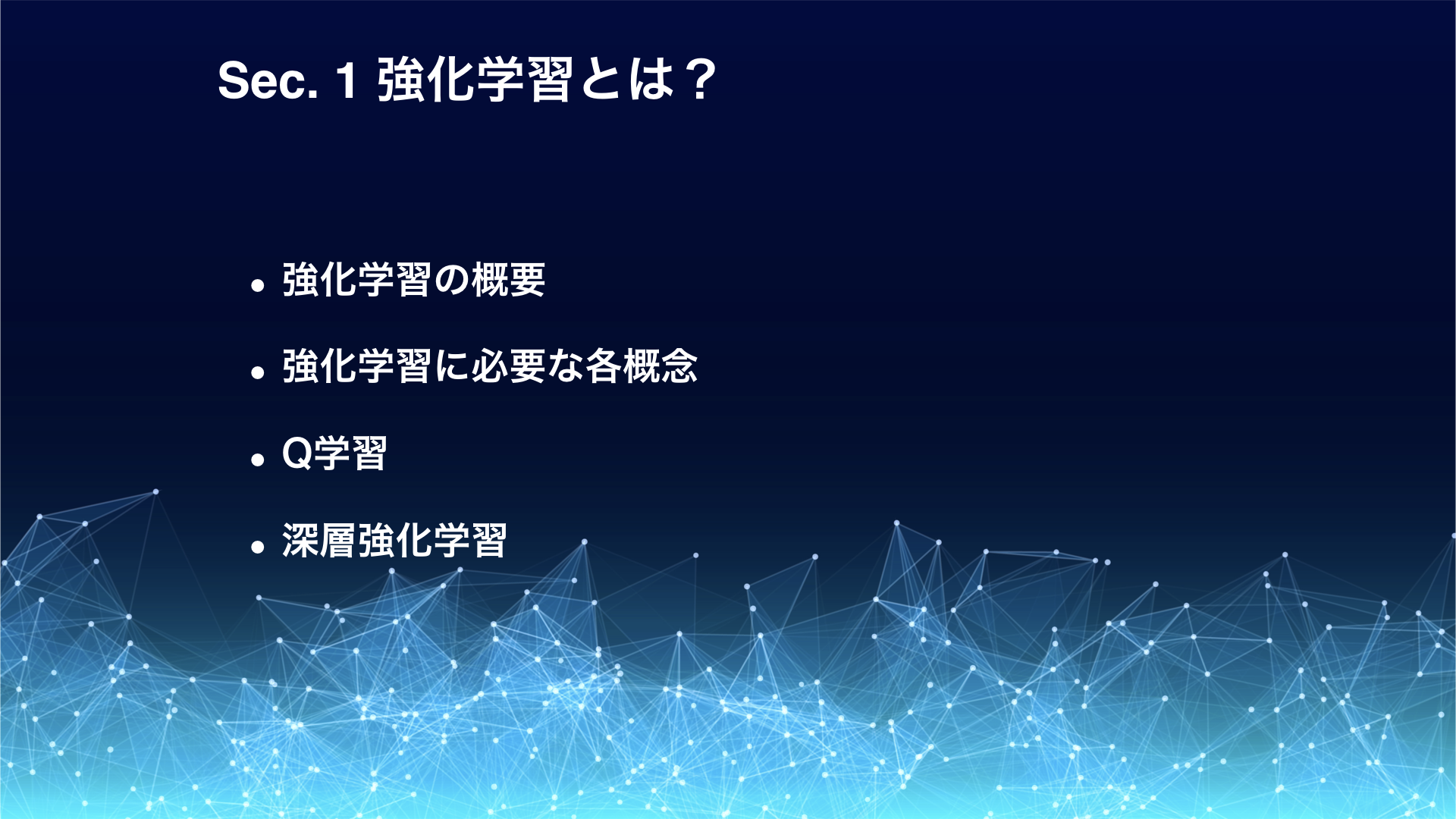 iOSDC2018.006.png