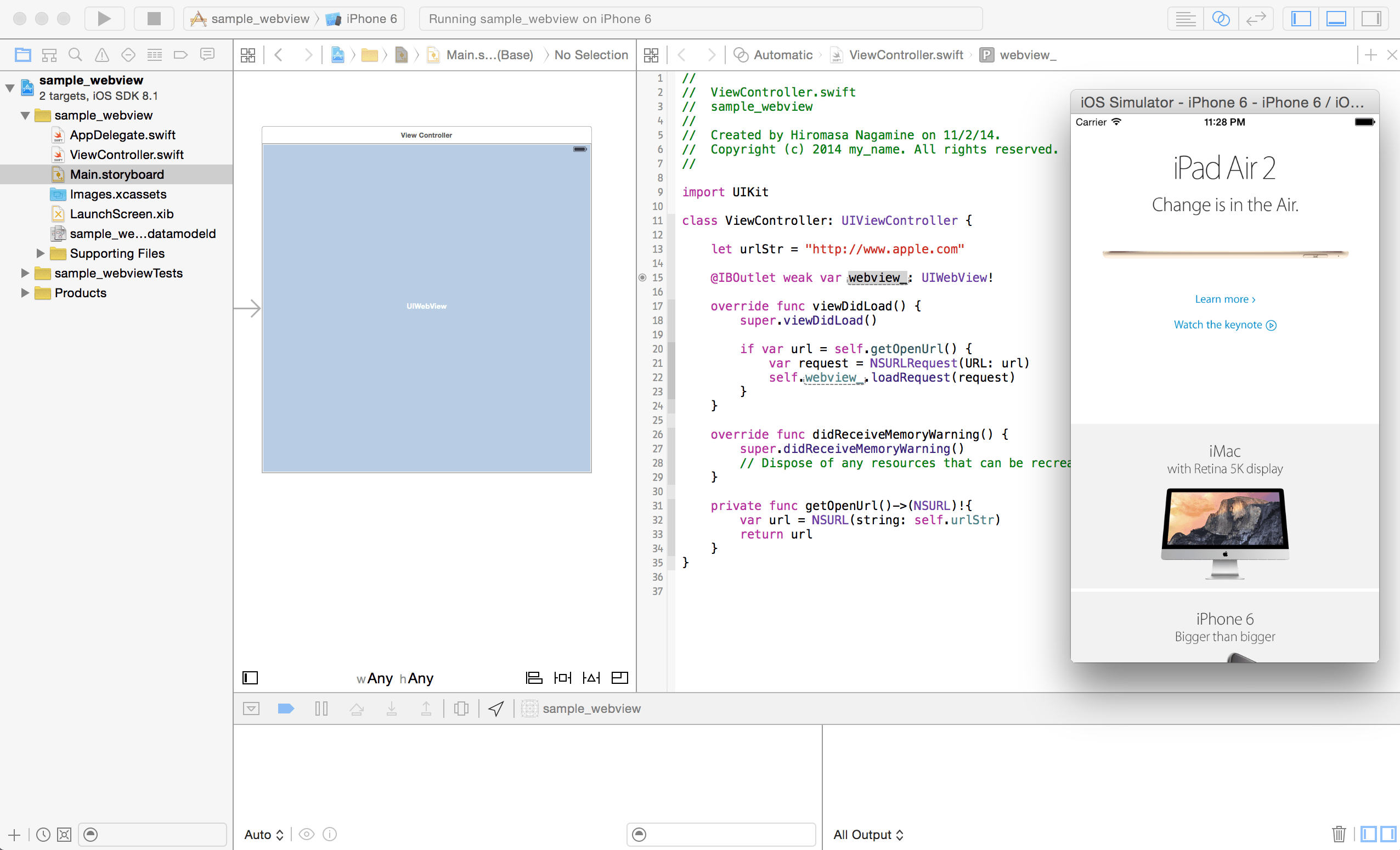 xcode_project.png