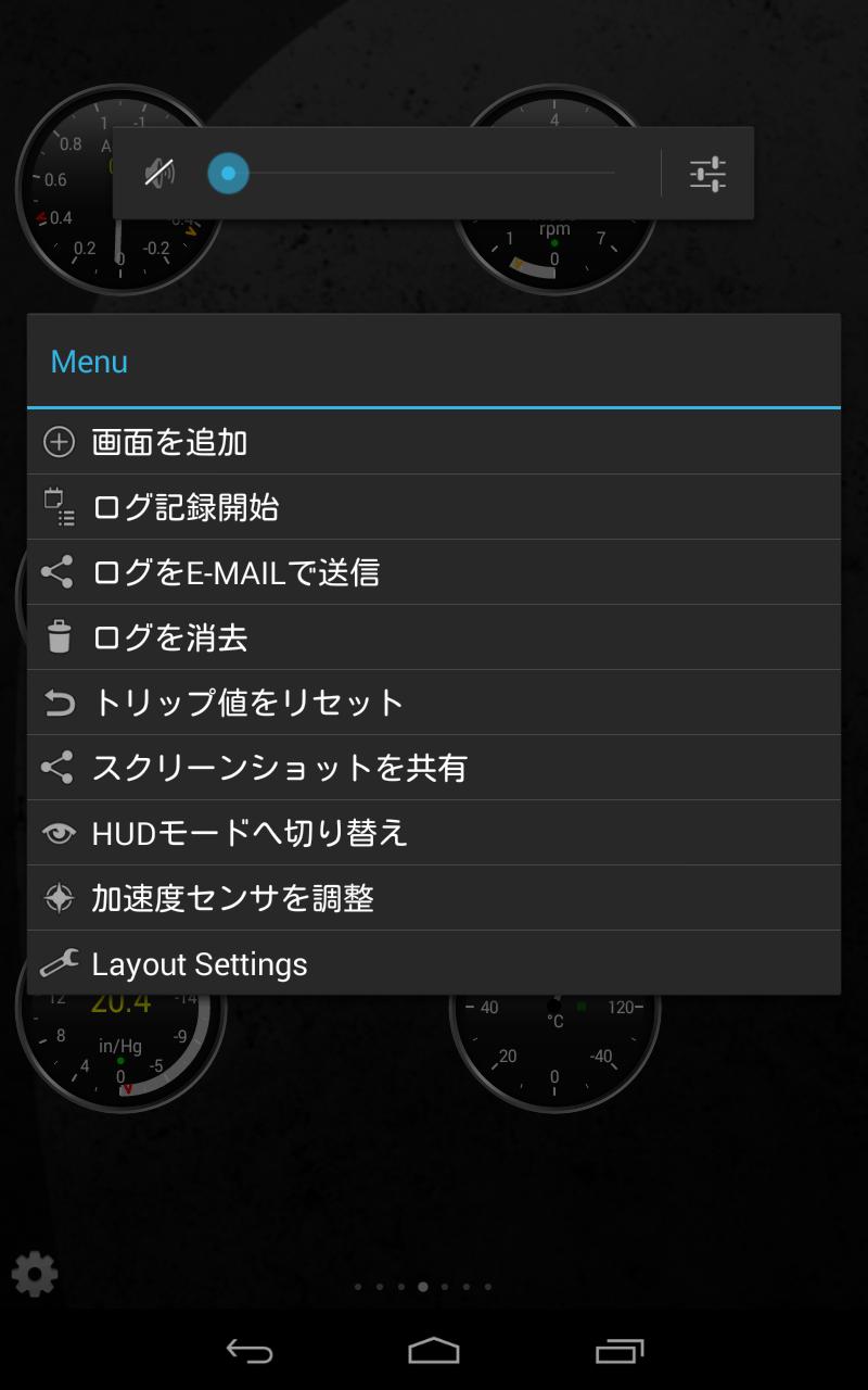 Screenshot_2014-04-20-14-38-04.png
