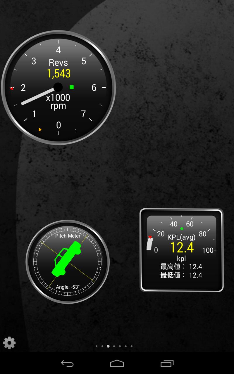 Screenshot_2014-04-20-14-34-20.png