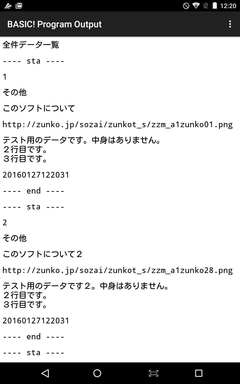 Screenshot_2016-01-27-12-20-59.png