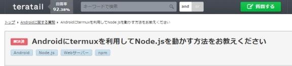 IMG_www.JPG