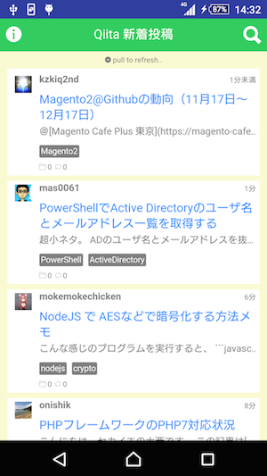 device-2015-12-17-143226.png