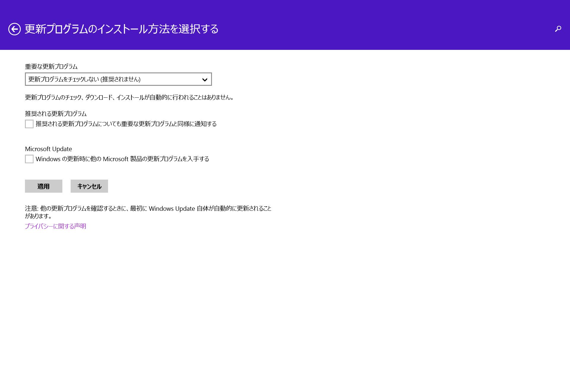 スクリーンショット (3).png