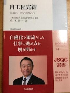 JKK_book2.jpg