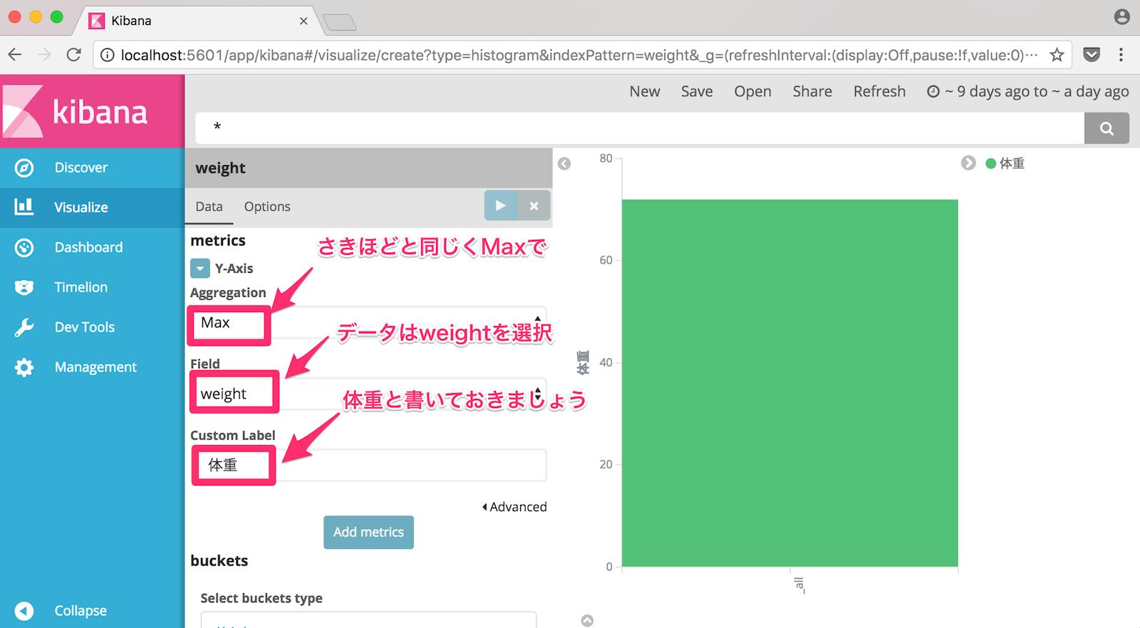 y_axis_vertical_bar.png