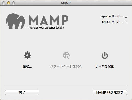 mamp005.png