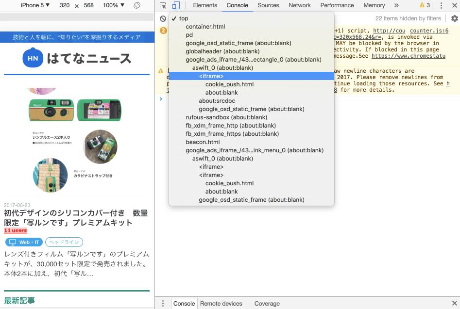 chrome59_context_menu2.png