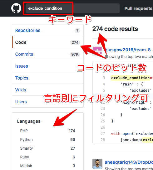 search_keyword2.png